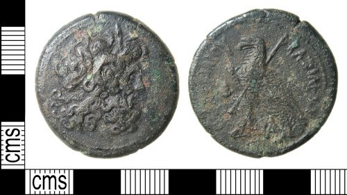 HAMP-507702: Greek and Roman Provincial coin :