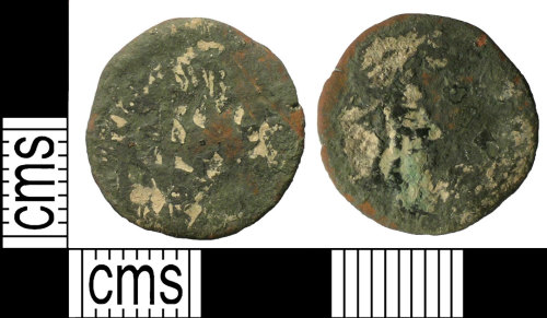 SUSS-2E6FE3: Roman coin: barbarous radiate copying a type of Claudius II Gothicus