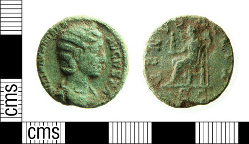 PUBLIC-CB91B4: Roman coin: As of Julia Mamaea