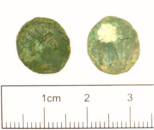 SUSS-56AF32: Roman Coin : Radiate