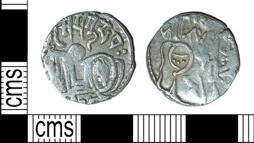 BH-37279E: Medieval coin: Indian Medieval 'jital' ('Kangra'-prototype)