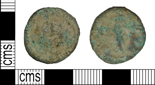 BH-DB2F5A: Roman coin: radiate of uncertain emperor