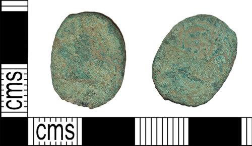 BH-DE7B0C: Roman coin: nummus of the House of Constantine