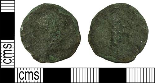 BH-E29FCB: Roman coin: as or dupondius of an uncertain emperor