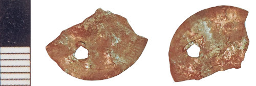NLM-2AC4B5: Post-Medieval Coin fragment of an indeterminate ruler