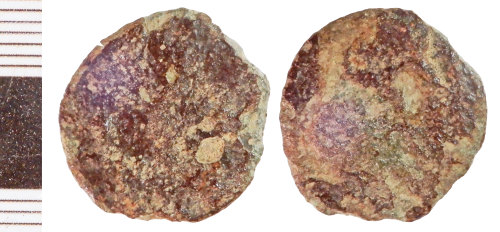 A resized image of Roman Coin: Radiate or Nummus indeterminate