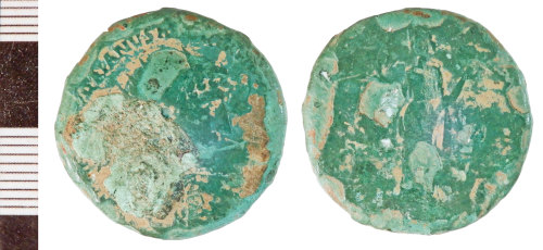 NLM-C1D6BA: Roman Coin: Dupondius of Hadrian
