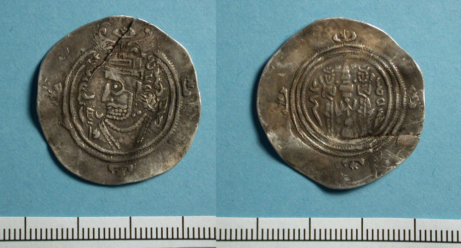 LVPL2174: Foreign coin