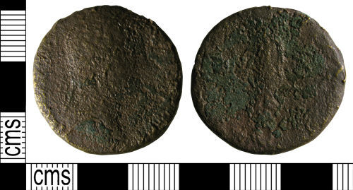 WMID-4DC971: Roman coin: Sestertius of Hadrian