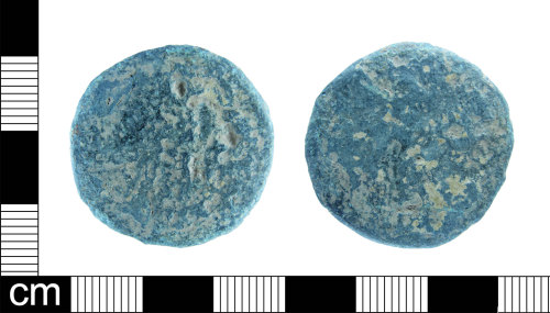 ESS-12B517: Roman coin: As or Dupondius, possibly of Faustina the Elder