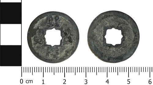 LVPL-4F4637: Post Medieval: Chinese coin