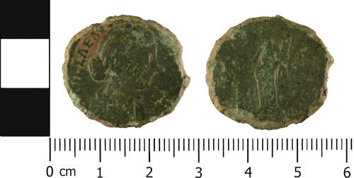 WMID-FBC232: wmid-fbc232: Roman coin: As of Lucilla